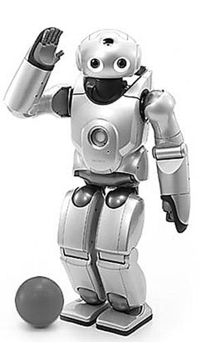 Робот Qrio корпорации Sony